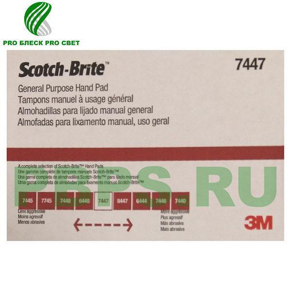 Scotch-Brite 3M list krasnyj 152h228 mm 7447-2-pbps.ru
